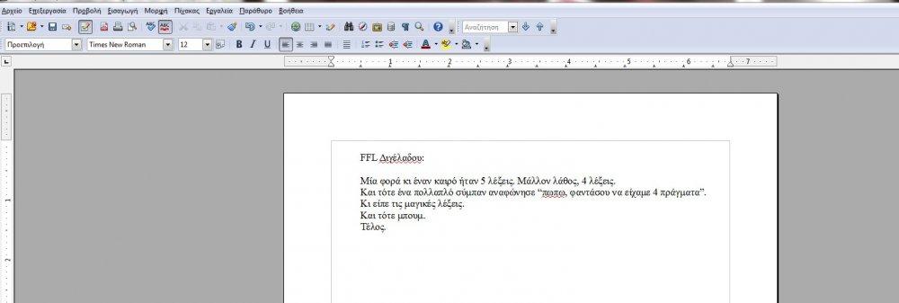 ffl.jpg